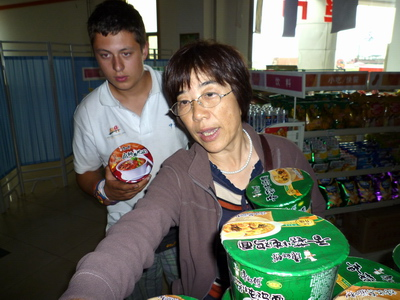 100808_2-nudelsuppe-zhao