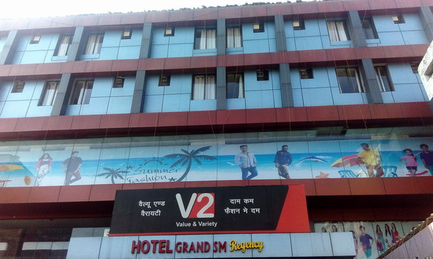 170306-hotelfront-img_20170306_091016